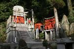 Shrine to gates